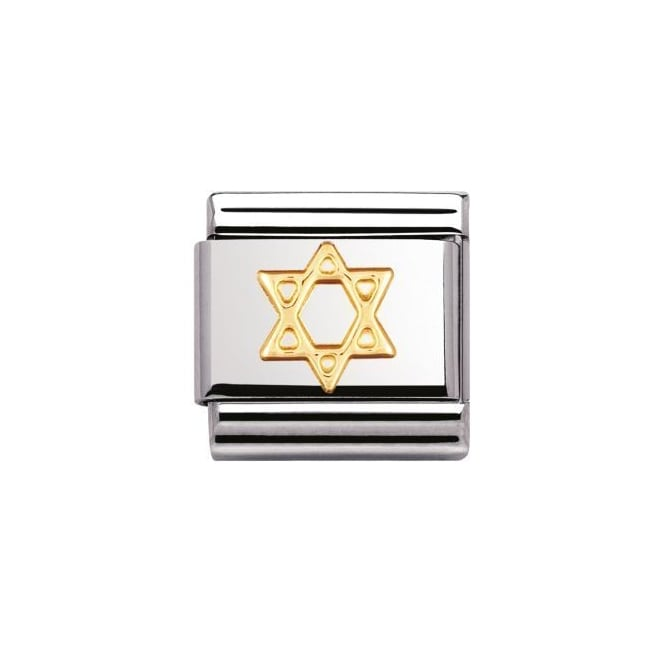 Nomination 18ct Gold Star David Charm